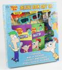 Phineas and Ferb - deluxe 3d gift set